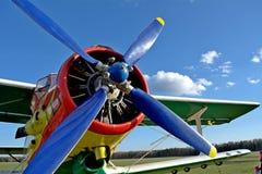 Hélice no céu azul Fotos de Stock Royalty Free