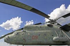 Hélicoptère. Photo libre de droits