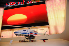 Hélicoptère d'agriculture, 2013 WCIF Photos stock
