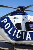 Hélicoptère de police espagnol Photographie stock libre de droits