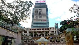 Héritage 1881 et bâtiment commercial en Hong Kong Photo stock