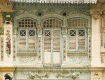 Héritage Windows, Singapour Photo stock