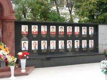 Hóquei memorável 'locomotiva 'da parede em Yaroslavl imagens de stock