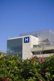 Hôpital moderne Images libres de droits