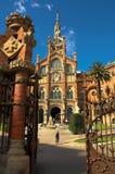 Hôpital Sant Pau à Barcelone Photo libre de droits