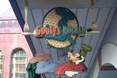 Hôtel de Disneyland : La cuisine de Goofy Photo libre de droits