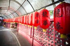 HÔTEL DE LUNG WAH, HONG KONG Photos libres de droits