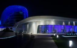 Hôtel de marina de YAS, Abu Dhabi Photographie stock libre de droits