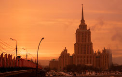 Hôtel Ukraine à Moscou image libre de droits