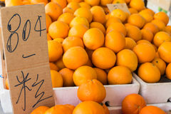 Hög av orange frukt Arkivfoton