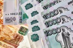 Hög av ryska rubel Royaltyfria Bilder