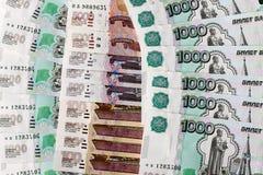 Hög av ryska rubel Arkivfoto