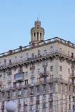 hög modern moscow för byggnader stigning Royaltyfri Fotografi