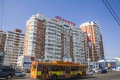 Höga löneförhöjningar i Krasnodar Fotografering för Bildbyråer