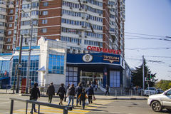 Höga löneförhöjningar i Krasnodar Arkivbilder