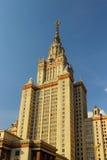 Höghus av Moskvauniversitetet arkivbild
