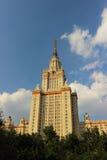 Höghus av Moskvauniversitetet arkivfoto