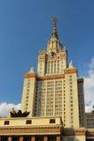 Höghus av Moskvauniversitetet arkivbilder
