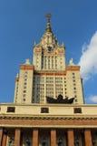 Höghus av Moskvauniversitetet Royaltyfria Bilder