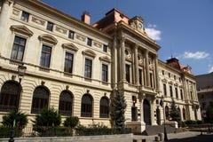 Högkvarter av National Bank av Rumänien Royaltyfria Foton