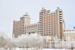 Högkvarter av olja företaget KazMunaiGaz i Astana Royaltyfri Fotografi