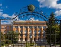 högskola Arkivbilder