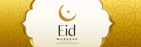 H?gv?rdigt islamiskt baner f?r eidmubarak festival stock illustrationer
