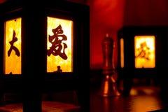 Hölzerne chinesische brennende Glaslaterne mit Hieroglyphe Stockfoto