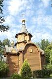 Hölzerne orthodoxe Kirche Derzhavnaya, Moskau Stockbild