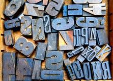 Hölzerne Schrifttypen Stockbilder