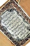 Hölzerner Rahmen und islamisches Schreiben Stockfotos