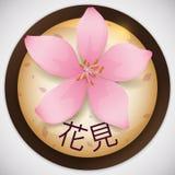 Hölzerner runder Knopf mit schönem Cherry Flower für Hanami-Feier, Vektor-Illustration vektor abbildung