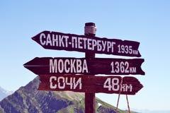 Hölzerner Wegweiser auf den Rosa Peak-Berg in Rosa Khutor Lizenzfreie Stockfotos