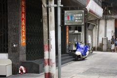 Hölzernes Brett oder hölzerner Aufkleber für direkten Führer gehen zur öffentlichen Toilette auf Gehweg neben Straße an im Freien stockbilder