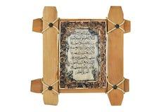Hölzernes Feld und islamisches Schreiben Stockfotos