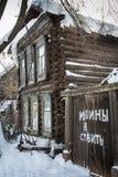 Hölzernes russisches Haus Stockfoto