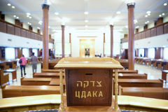 Hölzernes tzedakah in der Synagoge Beis Menachem Lizenzfreie Stockbilder