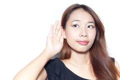 Hörfähigkeit Lizenzfreie Stockfotografie
