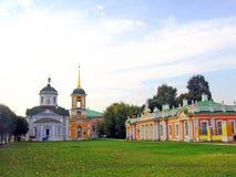 Hösten i Kuskovo parkerar i Moskva Arkivfoton