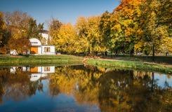 Hösten i Moskva parkerar Royaltyfri Fotografi