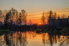 Hösten landskap Ryssland Arkivfoton