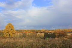 Hösten landskap, Ryssland Arkivbilder