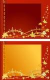 höstmelodivektor royaltyfri illustrationer