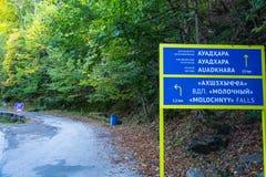 Höstväg i bergen av Abchazien Royaltyfri Bild