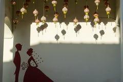 Hübsche Graffiti von Liebhabern mit Taschenlampen Stockfotos