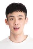 Hübscher junger Asien-Mann - lokalisiert über einem weißen Hintergrund Lizenzfreie Stockfotos