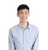 Hübscher junger Asien-Mann - lokalisiert über einem weißen Hintergrund Stockbild