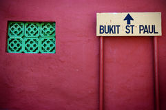 Hügel Str.-Paul, Malacca, Malaysia Lizenzfreies Stockbild