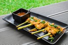 Hühnerbratengelbwurzverpackungs-Lemongras-Gemüsekraut mit würzigem Lizenzfreies Stockfoto