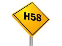 H58 免版税库存图片